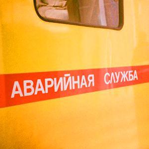Аварийные службы Сальска