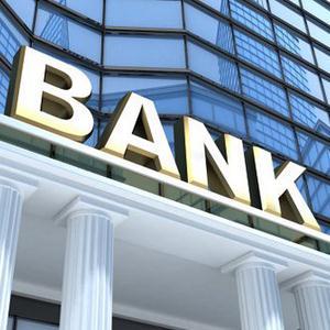 Банки Сальска