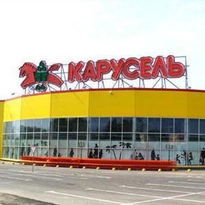 Гипермаркеты Сальска