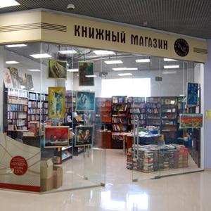 Книжные магазины Сальска