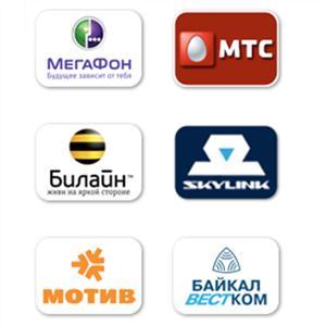 Операторы сотовой связи Сальска