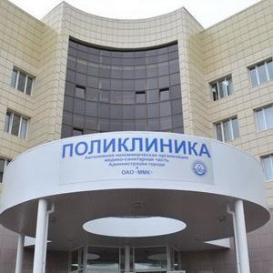 Поликлиники Сальска