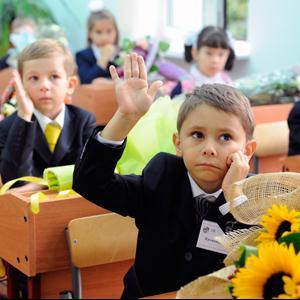 Школы Сальска