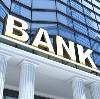Банки в Сальске