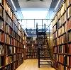 Библиотеки в Сальске