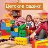 Детские сады в Сальске
