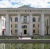 Дворцы и дома культуры в Сальске