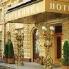 Гостиницы в Сальске