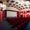 Кинотеатры в Сальске