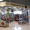 Книжные магазины в Сальске