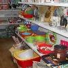 Магазины хозтоваров в Сальске