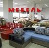 Магазины мебели в Сальске