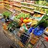 Магазины продуктов в Сальске