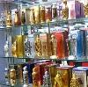 Парфюмерные магазины в Сальске