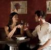 Рестораны, кафе, бары в Сальске