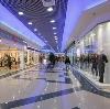 Торговые центры в Сальске