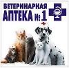 Ветеринарные аптеки в Сальске