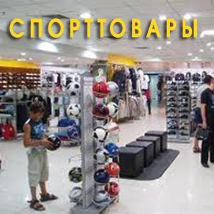 Спортивные магазины Сальска